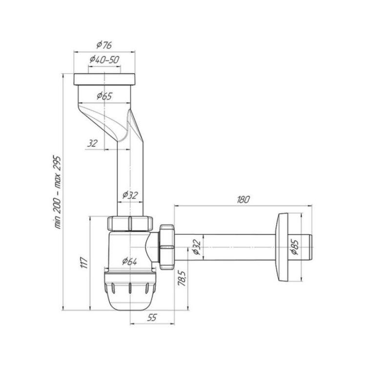 Сифон для писсуара с выходом 32 с трубой Анипласт U1003 - 2