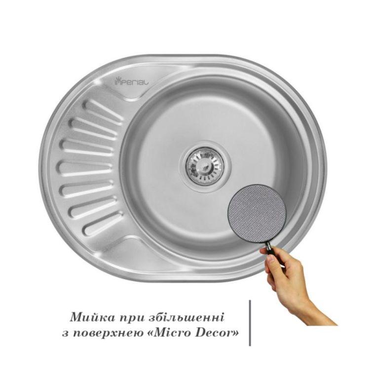 Кухонная мойка Imperial 5745 Decor (IMP5745DEC) - 3