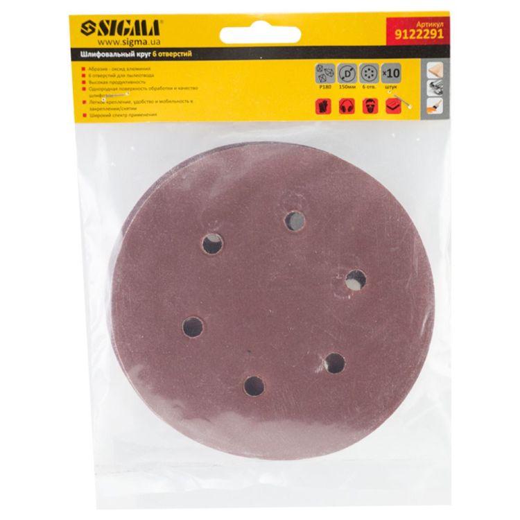 Шлифовальный круг 6 отверстий Ø150мм P180 (10шт) Sigma (9122291) - 5