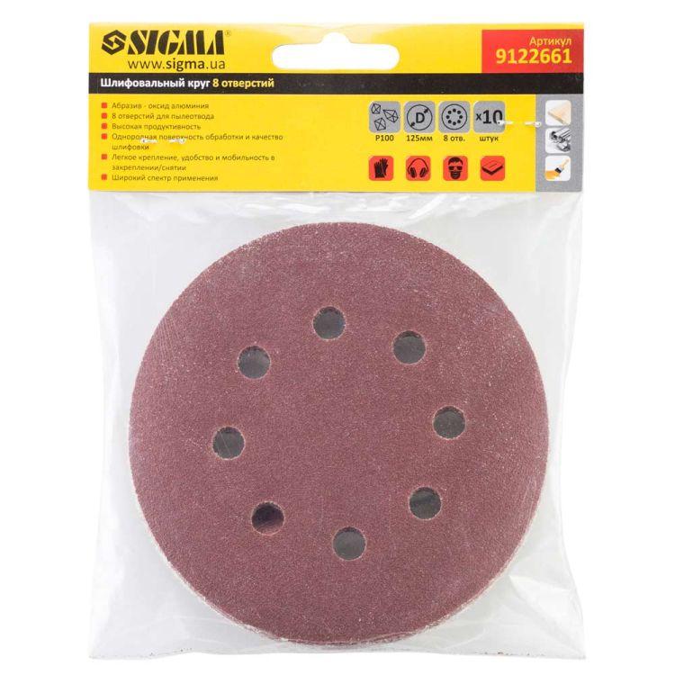 Шлифовальный круг 8 отверстий Ø125мм P100 (10шт) Sigma (9122661) - 5