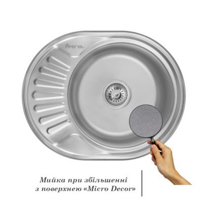 Кухонна мийка Imperial 5745 Decor (IMP5745DEC) - 3