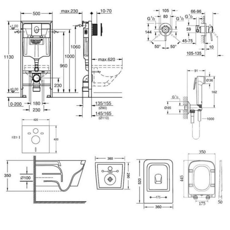 Комплект інсталяція Grohe Rapid SL 38722001 + унітаз з сидінням Qtap Crow WHI 5170 + набір для гігієнічного душу зі змішувачем Grohe BauClassic 2904800S - 2