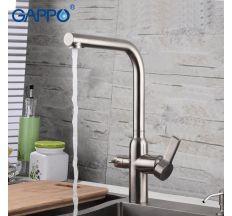 Змішувач для кухні під фільтр Gappo G4399-4
