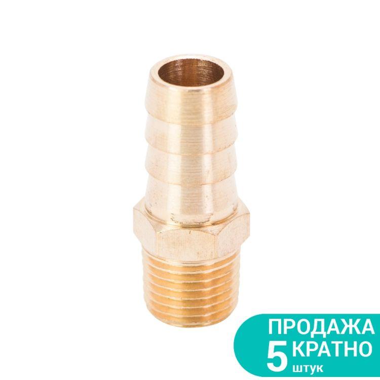 """Штуцер для шланга с наружным резьбовым соединением 12мм 1/4"""" (латунь) Sigma (7023451) - 1"""