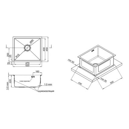 Кухонна мийка Lidz H5245 Brush 3.0/1.0 мм (LIDZH5245BRU3010) - 2