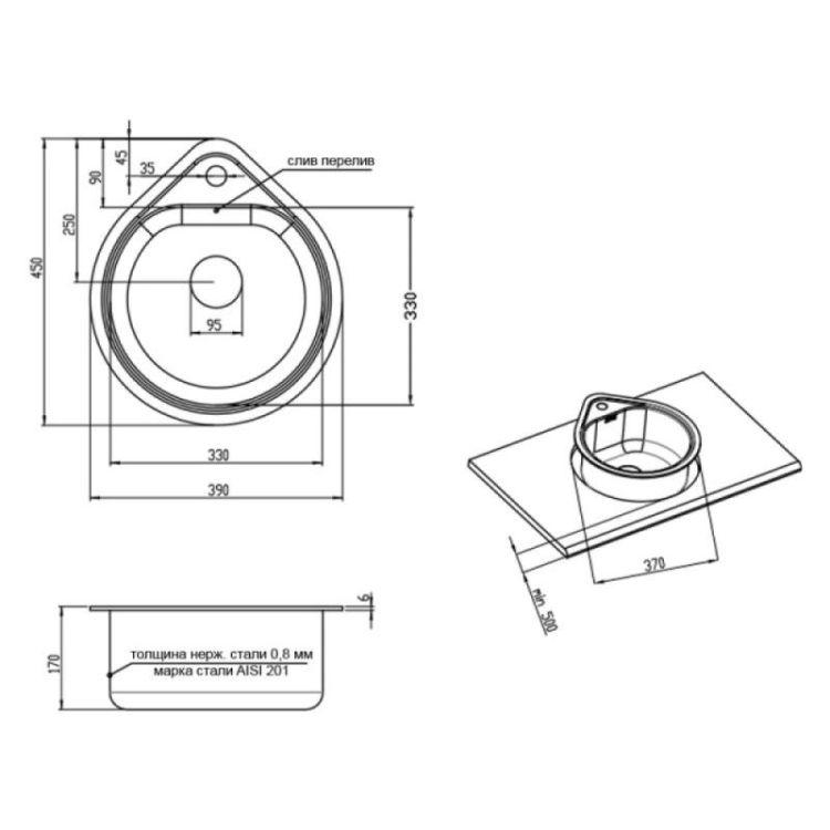 Кухонна мийка Lidz 4539 dekor 0,8 мм (LIDZ4539MDEC) - 2