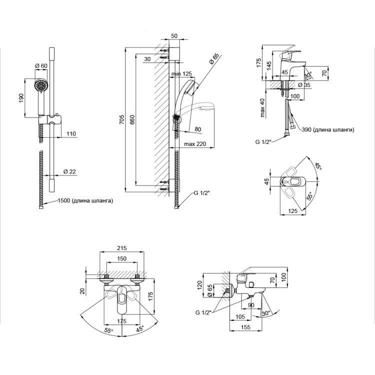 Набір для ванної Q-tap Set 35-411 CRM - 2