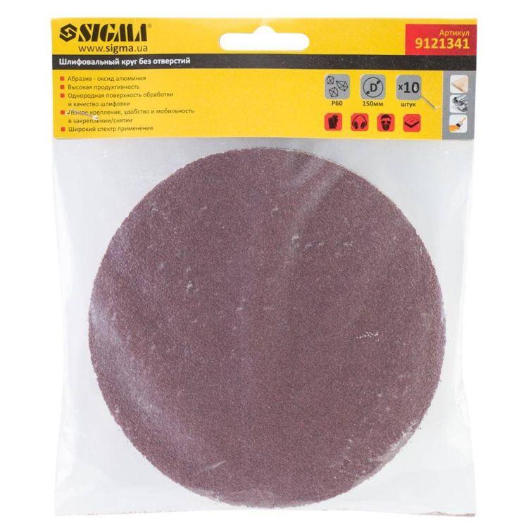 Шлифовальный круг без отверстий Ø150мм P60 (10шт) Sigma (9121341) - 5