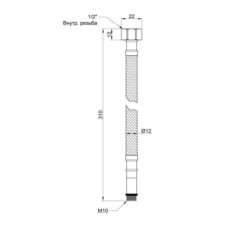 Шланг вода нерж М10 30 (Нержавеющая оплетка) пара - 2