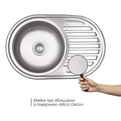 Кухонна мийка Lidz 7750 dekor 0,8 мм (LIDZ7750MDEC) - 3
