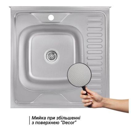 Кухонна мийка Lidz 6060-L Decor 0,6 мм (LIDZ6060LDEC06) - 3
