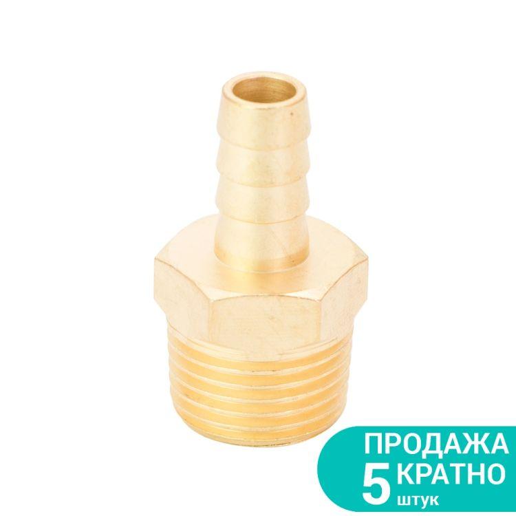 """Штуцер для шланга с наружным резьбовым соединением 10мм 1/2"""" (латунь) Sigma (7023641) - 1"""