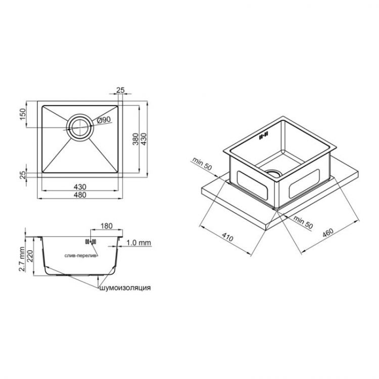 Кухонна мийка Qtap D4843BL 2.7/1.0 мм (QTD4843BLPVD2710) - 2