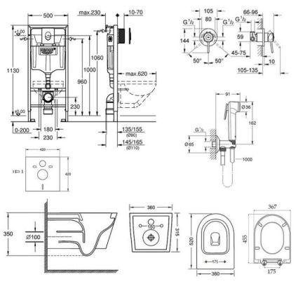 Комплект інсталяція Grohe Rapid SL 38721001 + унітаз з сидінням Qtap Jay QT07335176W + набір для гігієнічного душу зі змішувачем Grohe BauClassic 2904800S - 2