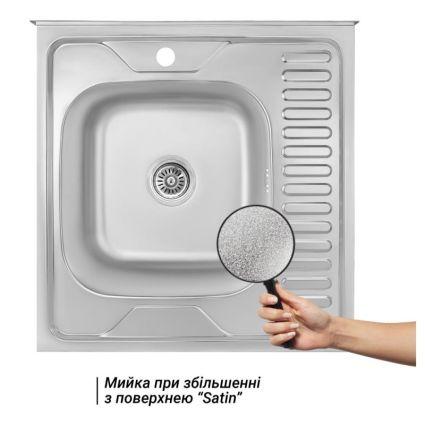 Кухонна мийка Lidz 6060-L Satin 0,8 мм (LIDZ6060LRSAT8) - 3