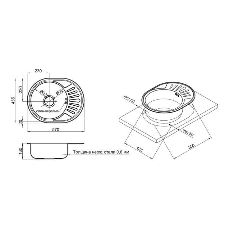 Кухонна мийка Lidz 5745 dekor 0,6 мм (LIDZ5745MDEC06) - 2