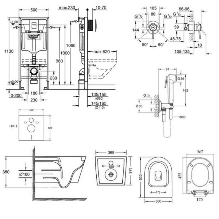 Комплект інсталяція Grohe Rapid SL 38772001 + унітаз з сидінням Qtap Jay QT07335176W + набір для гігієнічного душу зі змішувачем Grohe BauClassic 2904800S - 2