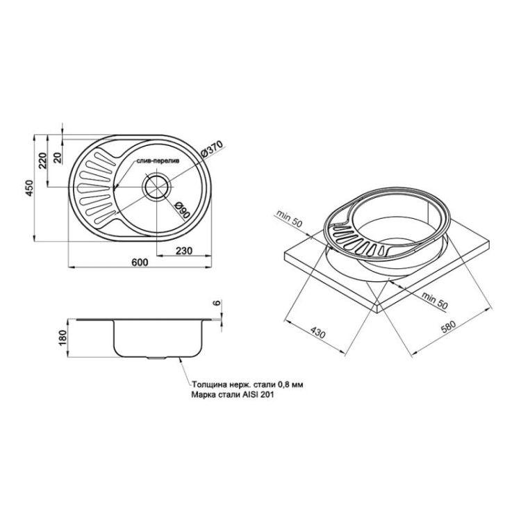 Кухонная мойка Imperial 5745 Decor (IMP5745DEC) - 2