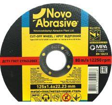 Круг Novoabrasive ф125*1,6 (сталь) WM12516