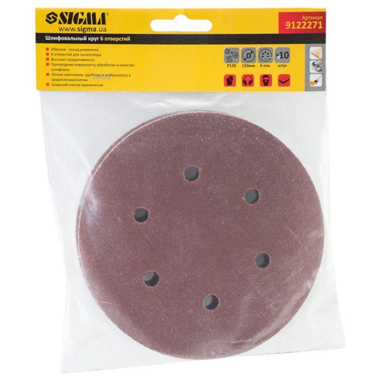 Шлифовальный круг 6 отверстий Ø150мм P120 (10шт) Sigma (9122271) - 5