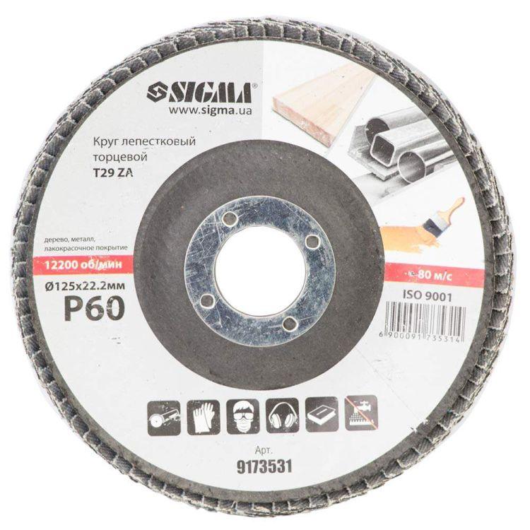 Круг лепестковый торцевой Т29 (конический) ZA Ø125мм P60 Sigma (9173531) - 2