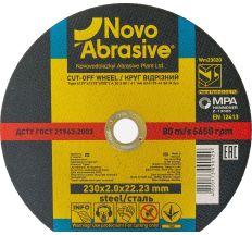 Круг Novoabrasive ф230*2,0 (сталь) WM23020