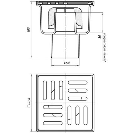 ТА5202 Трап вертик. випуск 50 мм з нерж. ґратами 10х10 см - 2