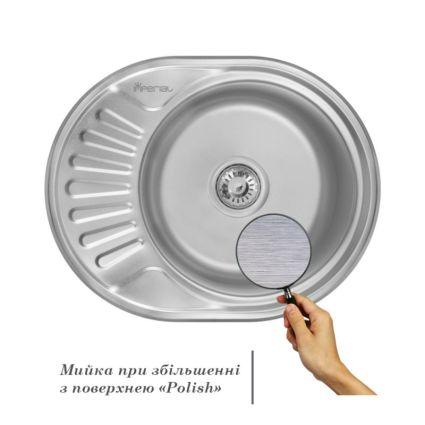 Кухонна мийка Imperial 5745 Polish (IMP604406POL160) - 3
