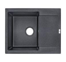 Кухонна мийка Lidz 625x500/200 BLM-14 (LIDZBLM14625500200)