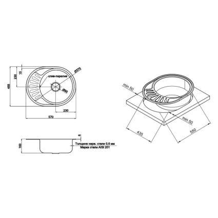 Кухонна мийка Lidz 5745 Polish 0,6 мм (LIDZ5745POL06) - 2