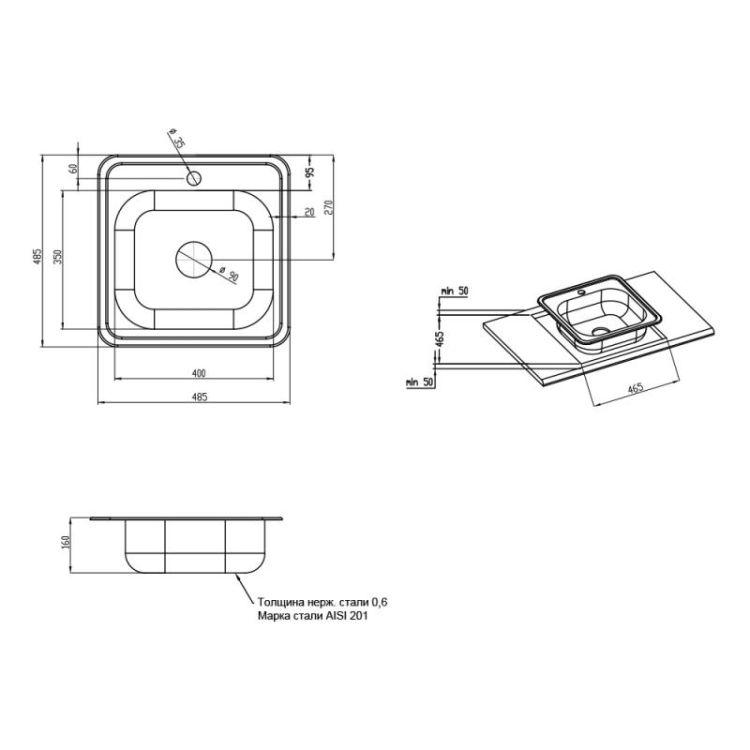 Кухонна мийка Lidz 4848 Decor 0,6 мм (LIDZ4848DEC06) - 2