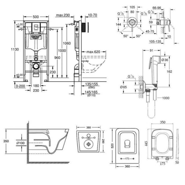 Комплект інсталяція Grohe Rapid SL 38827000 + унітаз з сидінням Qtap Crow WHI 5170 + набір для гігієнічного душу зі змішувачем Grohe BauClassic 2904800S - 2