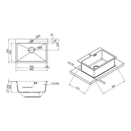 Кухонна мийка Qtap D5843BL 2.7/1.0 мм (QTD5843BLPVD10) - 2