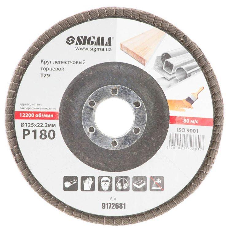 Круг лепестковый торцевой Т29 (конический) Ø125мм P180 Sigma (9172681) - 2