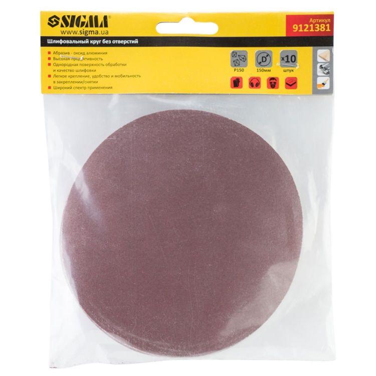Шлифовальный круг без отверстий Ø150мм P150 (10шт) Sigma (9121381) - 5