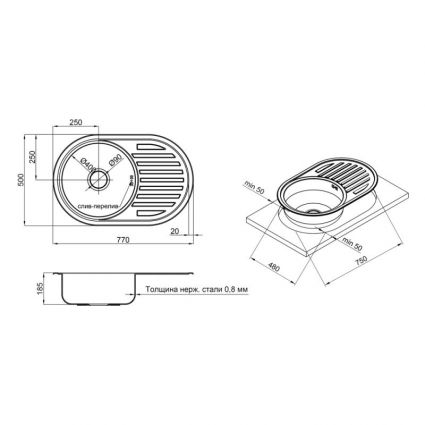Кухонна мийка Lidz 7750 dekor 0,8 мм (LIDZ7750MDEC) - 2