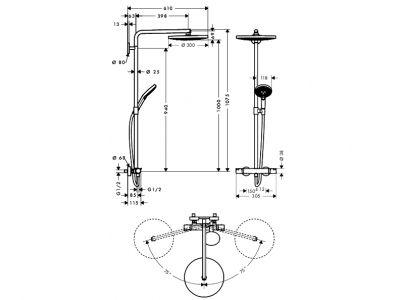Raindance Select S 240 Showerpipe Душова система кол. Білий хром - 2