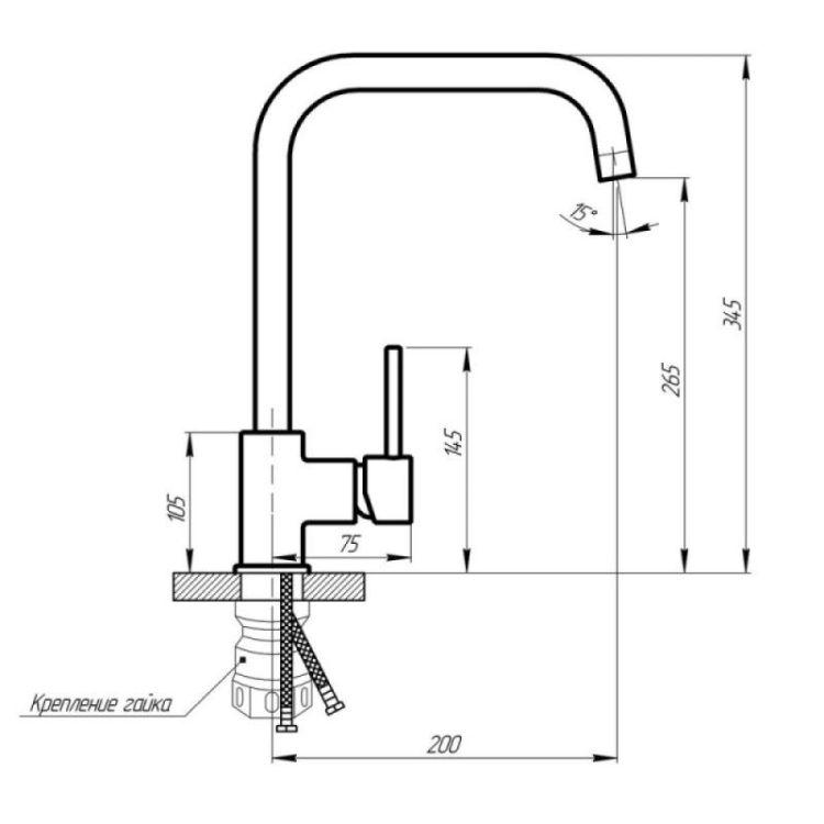 Змішувач для кухні Lidz 12 32 015F-7 - 2