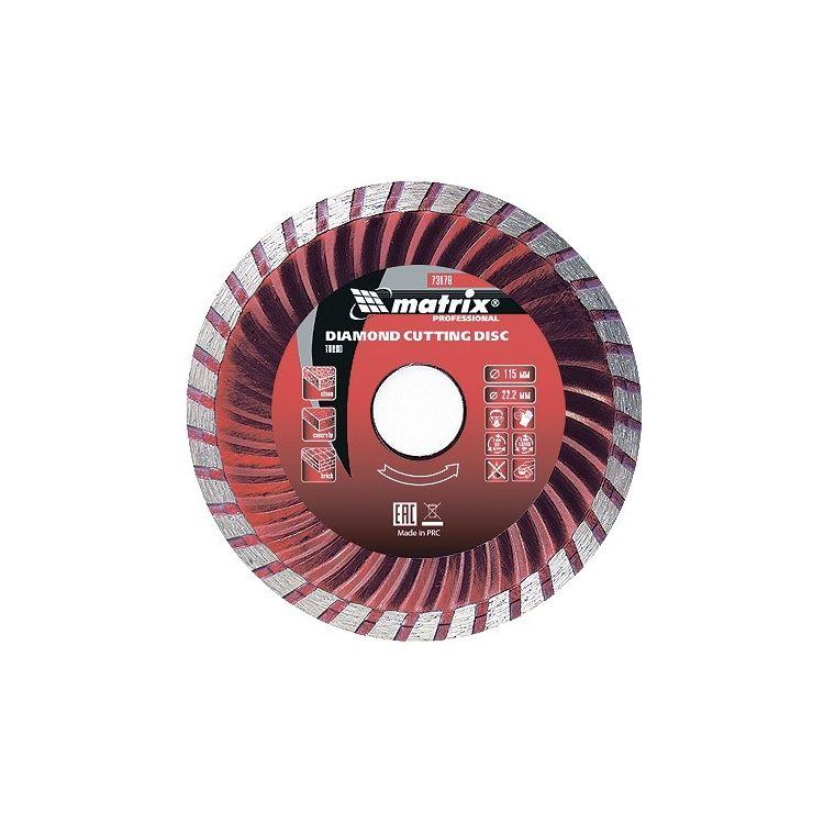 Диск алмазный отрезной Turbo, 125 х 22,2 мм, сухая резка MTX PROFESSIONAL 731799 - 1