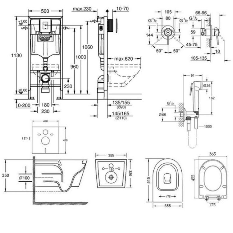 Комплект інсталяція Grohe Rapid SL 38827000 + унітаз з сидінням Qtap Swan QT16335178W + набір для гігієнічного душу зі змішувачем Grohe BauClassic 2904800S - 2