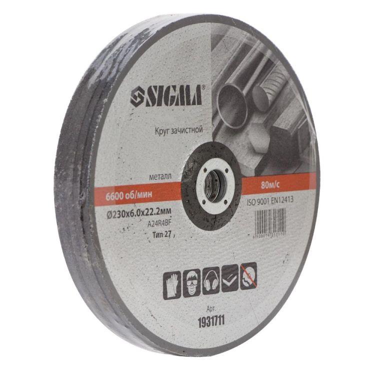Круг зачисний по металу Ø230х6.0х22.2мм, 6600об/хв Sigma (1931711) - 2