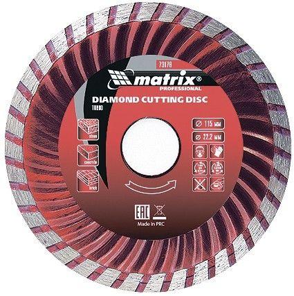 Диск алмазний відрізний Turbo, 125 х 22,2 мм, сухе різання MTX PROFESSIONAL 731799 - 1