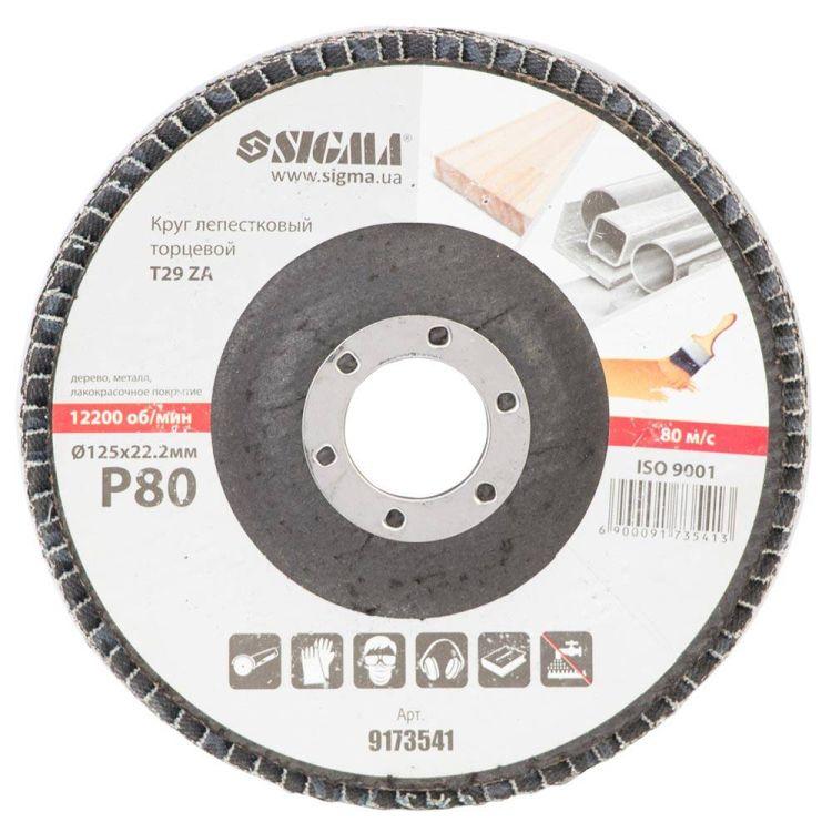 Круг лепестковый торцевой Т29 (конический) ZA Ø125мм P80 Sigma (9173541) - 2