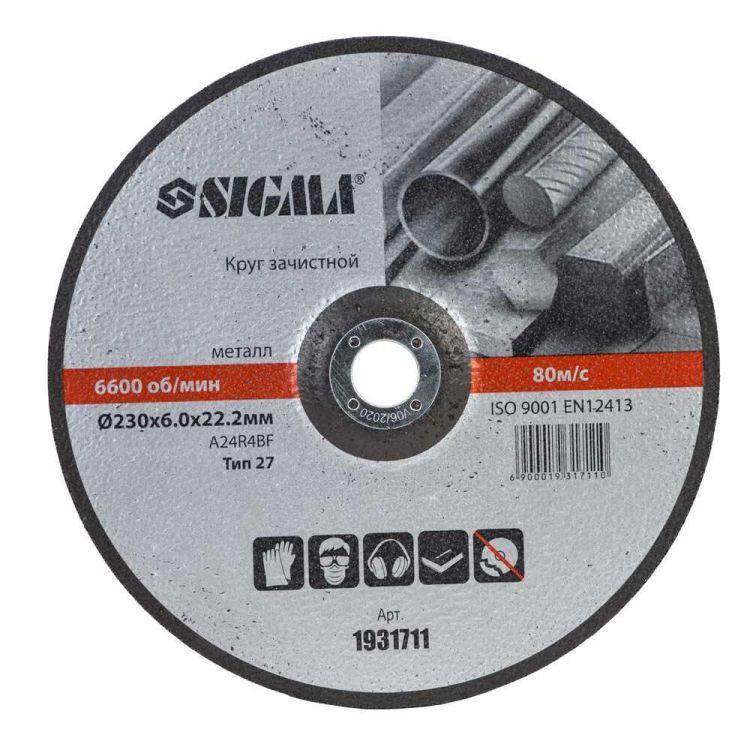 Круг зачисний по металу Ø230х6.0х22.2мм, 6600об/хв Sigma (1931711) - 1