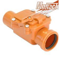 Запірний клапан МПласт 50
