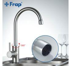 Змішувач для кухні Frap F4052