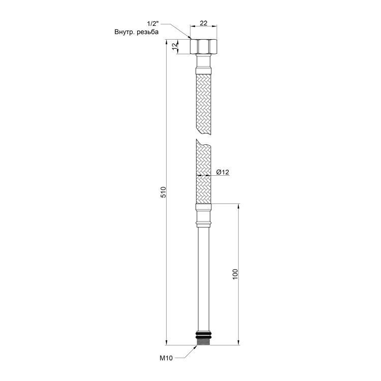 Шланг вода нерж. опл. М10 50* супер довгий SANDI FLEX LONG пара SD396W50L - 2