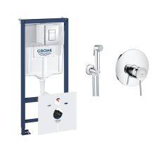 Комплект Grohe інсталяція Rapid SL 38827000+набір для гігієнічного душу BauClassic 2904800S