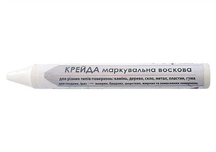 Мел маркировочная восковая Virok 13мм 2шт 16V001 - 1
