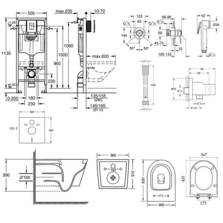 Комплект інсталяція Grohe Rapid SL 38827000 + унітаз з сидінням Qtap Jay QT07335176W + набір для гігієнічного душу зі змішувачем Grohe BauClassic 111048 - 2